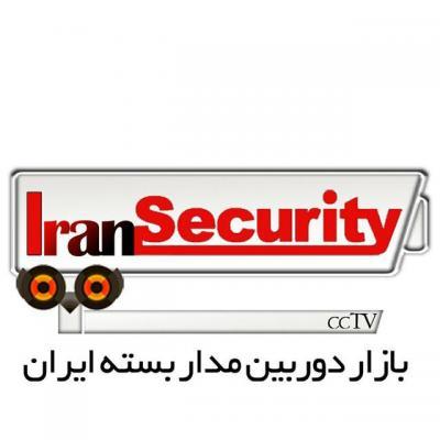 کانال بازار امنیت ایران