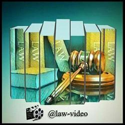 کانال ویدیو آموزش حقوق