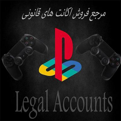 کانال Legal Accounts