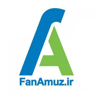 کانال فن آموز FanAmuz