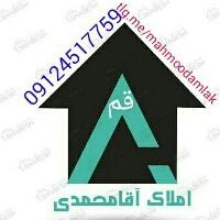 کانال مشاوراملاک اقامحمدی