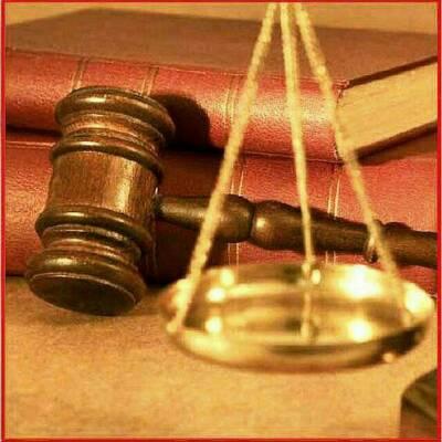 کانال موسسه حقوقی صلح اندیش