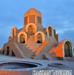 کانال Kashan tourism