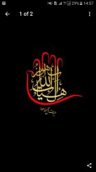 کانال هیئت آل الله اهواز