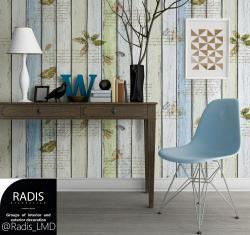 کانال کاغذ دیواری و پوستر