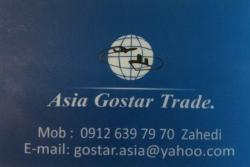 کانال صادرات و واردات