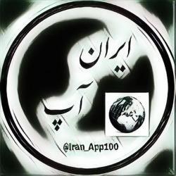 کانال ایران اپ