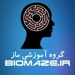 کانال ماز-کرمانشاه