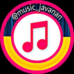 کانال 🎧 موزیک جوانان 🎸🎶