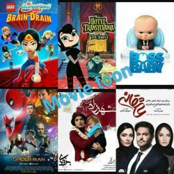 کانال کلیپ و انیمیشن