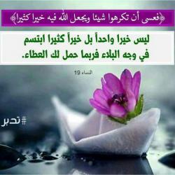 کانال آموزش جذاب عربی