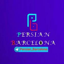 کانال persian_barcelona