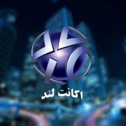 کانال فروش اکانت بازی PS4