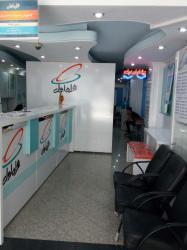 کانال دفتر پیشخوان محمدی