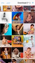 کانال طراحی حرفه ای عکس