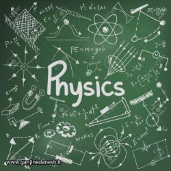 کانال فیزیک کنکور و مشاوره
