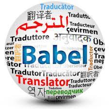 کانال تکنیک های ترجمه