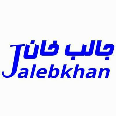 کانال جالب خان