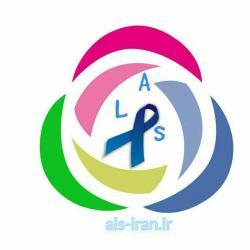 کانال بیماران ALS ایران
