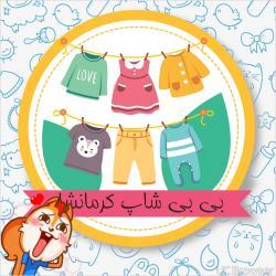کانال بی بی شاپ کرمانشاه