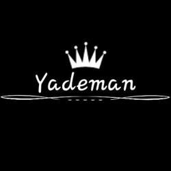 کانال Yademan