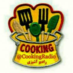 کانال رادیو آشپزیسلام