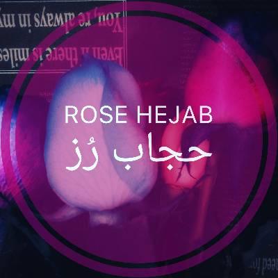 کانال حجاب رز