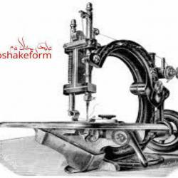 کانال تولیدی پوشاک فرم