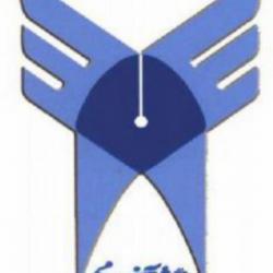 کانال دانشگاه آزاد آبادان