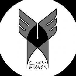 کانال دانشگاه آزاد تهران شمال
