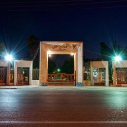 کانال دانشگاه آزاد دزفول
