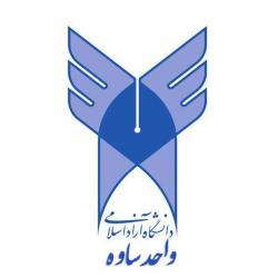 کانال دانشگاه آزاد ساوه