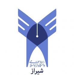 کانال دانشگاه آزاد شیروان
