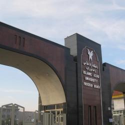 کانال دانشگاه آزاد فیروزکوه