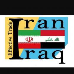 کانال تجار ایران و عراق