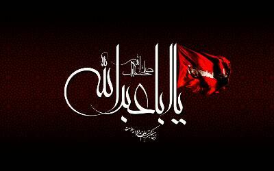 کانال هیئت علی اصغر(ع)