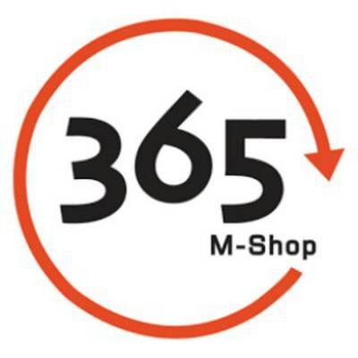 کانال فروشگاه اینترنتی 365