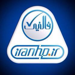 کانال فالنیک , ایران اچ پی