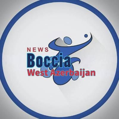 کانال بوچیا (ورزش ناشناخته)