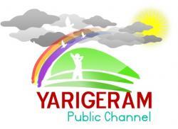 کانال یاریگرام