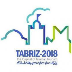 کانال تبریز 2018
