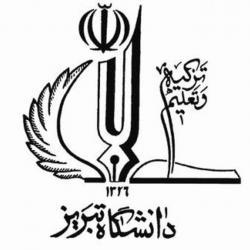 کانال دانشگاه تبریز