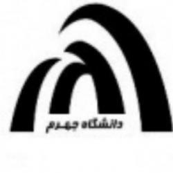کانال دانشگاه جهرم