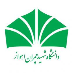 کانال دانشگاه شهید چمران