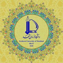 کانال دانشگاه فردوسی مشهد