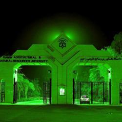 کانال دانشگاه کشاورزی خوزستان