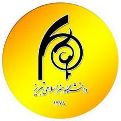 کانال دانشگاه هنر تبریز