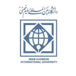 کانال دانشگاه بینالمللی امام خمینی