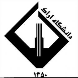 کانال دانشگاه اراک