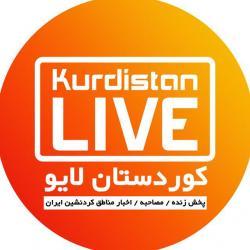 کانال Kurdistanlive